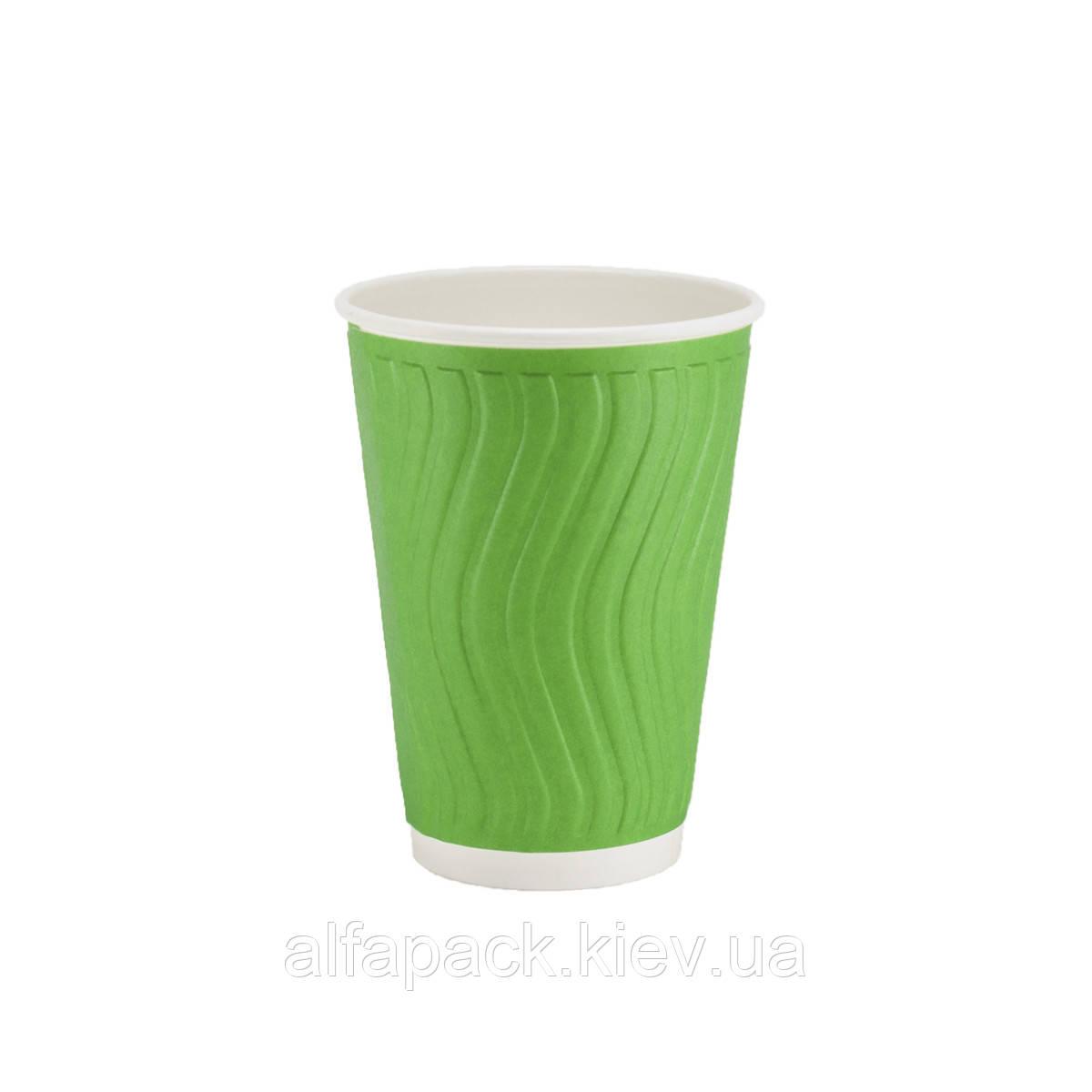 Гофрированный стакан волна зеленый 500 мл