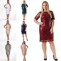 Коктейльное платье из гипюра с пайетками мод.P0816A (р.44-50euro)