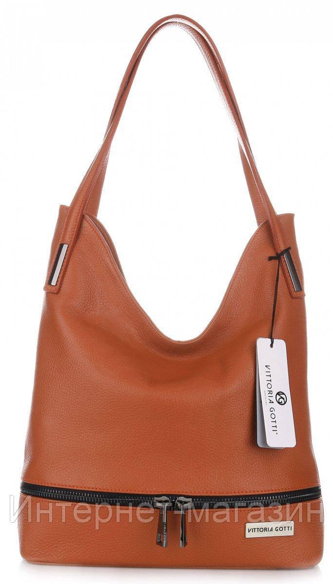 e5e049b7ad90 Женская сумка VITTORIA GOTTI из натуральной кожи, рыжего цвета ...