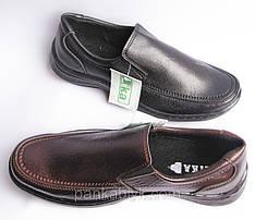 Мужские туфли Р.П. два цвета