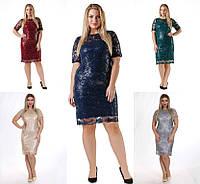 Коктейльное платье из гипюра с пайетками мод.P0816В (р.52-58euro)