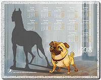 Коврик для мышки, с календарём на 2018 год