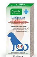 Витамины Нефродог для профилактики мочекаменной болезни №25