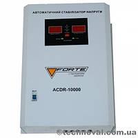 Forte ACDR-10kVA NEW Стабилизатор напряжения