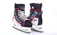 Коньки хоккейные PVC  (р-р 36.45.46, лезвие-сталь)