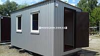 Мобильный офис 5х2,4м