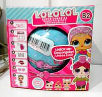 Кукла Lol в шарике- сюрприз В2