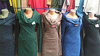 Женское теплое платье хомут 36,38,40