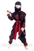 Детский маскарадный костюм ниндзи  110-122