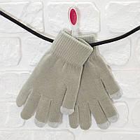 Перчатки из текстиля тачскрин серый