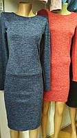 Женское теплое платье 36,38,40