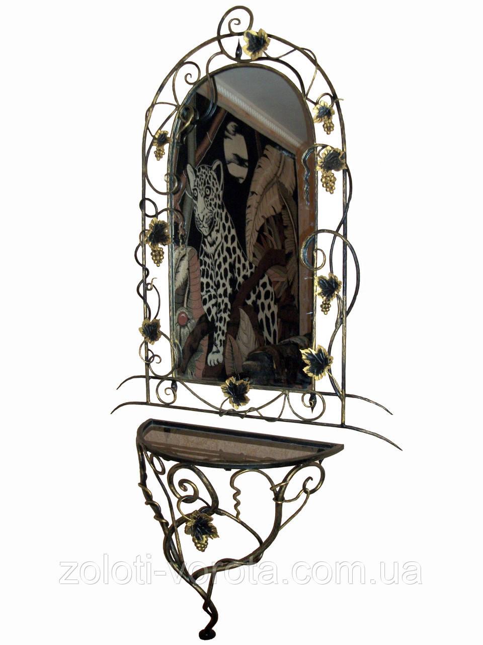 Кованый консольный столик с зеркалом