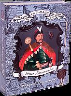 """Сувенирный набор конфет """"Богдан Хмельницький"""", 500г."""