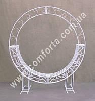 32220 Флора, качели для свадебной фотосессии, круглая разборная арка - скамейка, каркас металлический