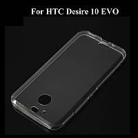 Ультратонкий чехол для HTC 10 Evo