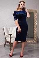 Нарядное велюровое платье с рюшей от производителя