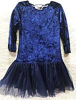 """Платье """"Глория"""", велюр + фатин, размер 122-152, цвет синий"""