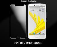 Защитное стекло Glass для HTC 10 Evo