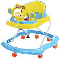 Ходунки детские с игровой панелью и музыкой, голубые с жёлтым