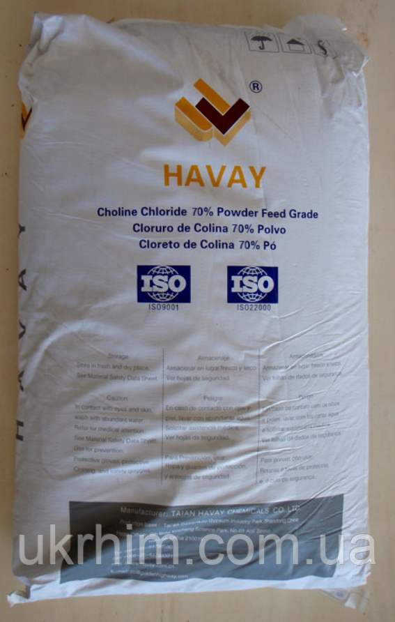 Холин хлорид 70%