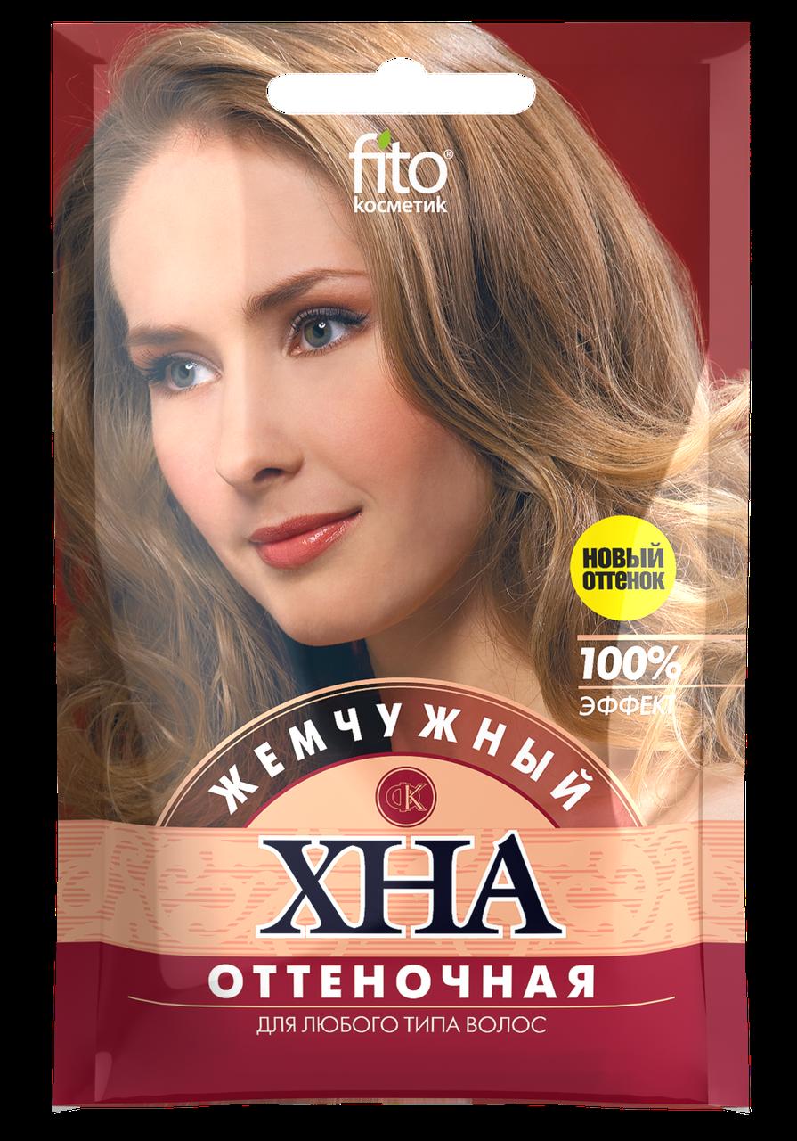Хна великолепное средство от выпадения волос