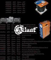 Бухта цепи Atlant 3/8, 1/3, 0.50