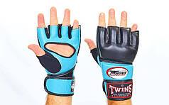 Рукавички для змішаних єдиноборств MMA шкіряні TWINS GGL-4-LB-L