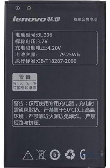 Аккумуляторы к телефонам Lenovo
