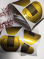 Формы для наращивания золотые универсальные 100ШТ, фото 1