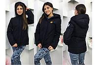 """Женская осенняя куртка """"Италия """" 48-50,52-54"""