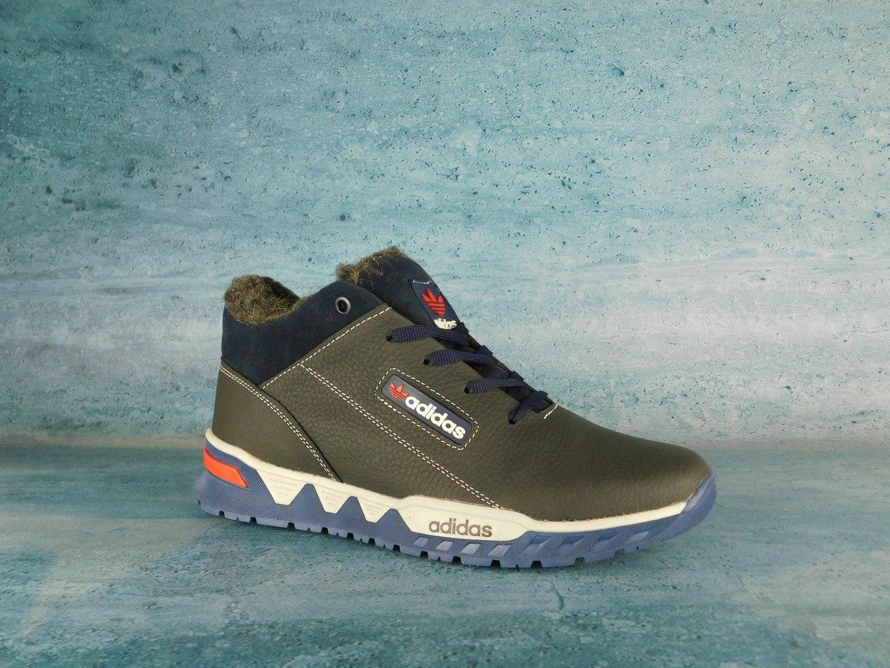 Мужские кроссовки Adidas зимние (синий/голубой), ТОП-реплика