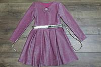 Люриксовое трикотажное платье для девочек. 140 рост.