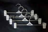 Тремпель металлический с пластмассовой прищепкой