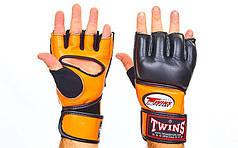 Рукавички для змішаних єдиноборств MMA шкіряні TWINS GGL-4-OR-L