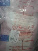 Коляска Adamex YOUNG нежно розовый-белая кожа