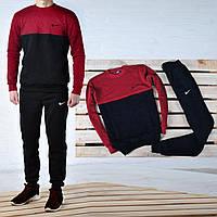 Утепленный Спортивный костюм Найк черно-бордовый