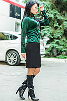 Платье для офиса -Шопен- изумруд