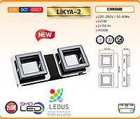 Светодиодный настенно-потолочный светильник 2x5W 4000K LiKYA-2