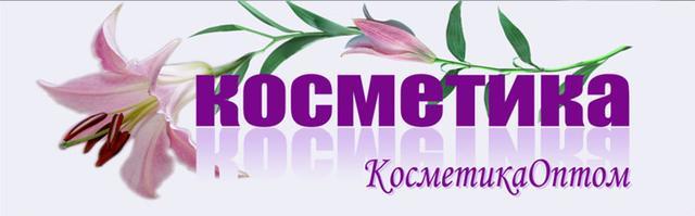 Купить в украине белорусскую косметику очищающий гель для лица эйвон