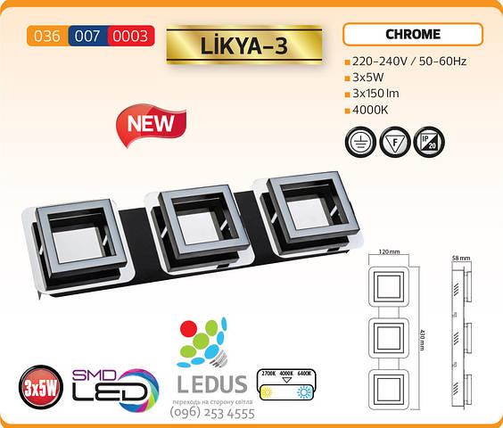 Светодиодный настенно-потолочный светильник 3x5W 4000K LiKYA-3