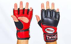Перчатки для смешанных единоборств MMA кожаные TWINS GGL-4-RD-L