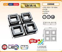 Светодиодный настенно-потолочный светильник 4x5W 4000K LiKYA-4