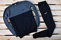 Утепленный Спортивный костюм Найк черно-темно-серый