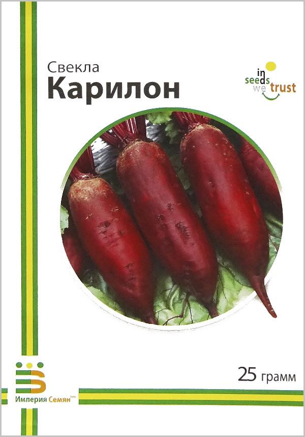 Семена свеклы Карилон 25 г, Империя семян