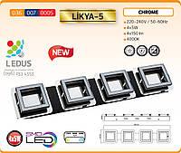 Светодиодный настенно-потолочный светильник 4x5W 4000K LiKYA-5