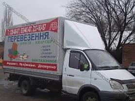Грузоперевозки газелью в Одессе
