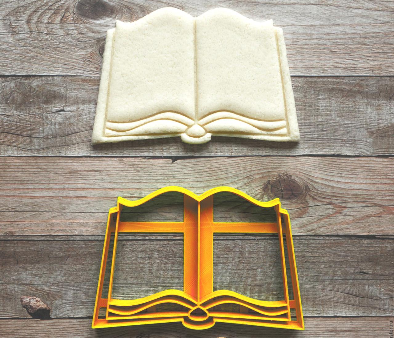 Книга - Форма для печива і пряників