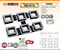 Светодиодный настенно-потолочный светильник 6x5W 4000K LiKYA-6