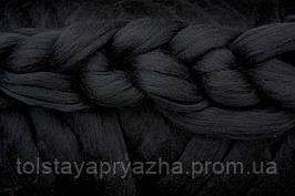 Шерсть для пледа (толстая пряжа) серия Кросс, цвет черный