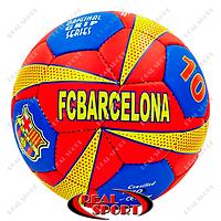 Футбольный мяч Barcelona FB-2160047-172 (№5, 5 сл., сшит вручную)